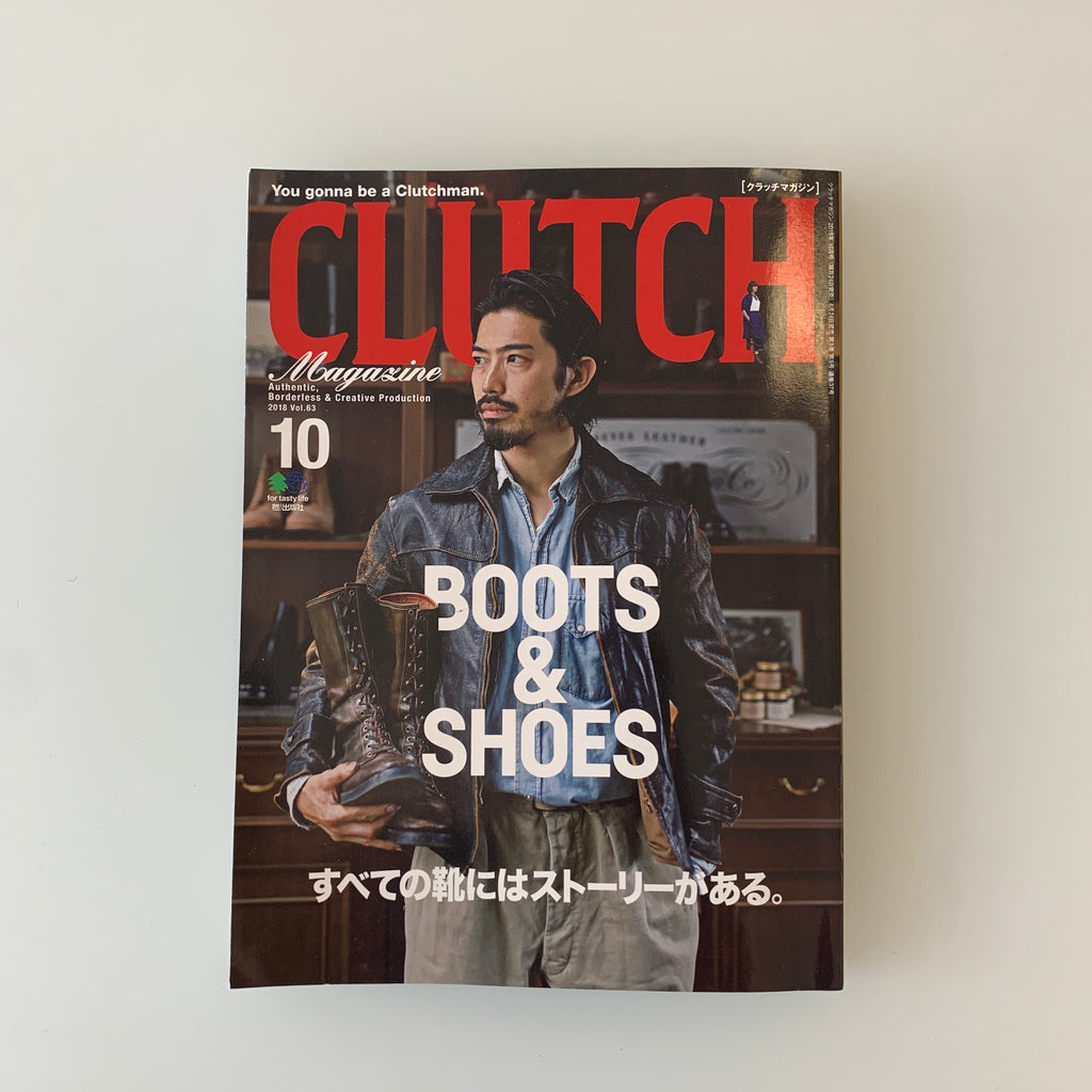 Clutch Magazine Vol. 63 (Boots & Shoes)