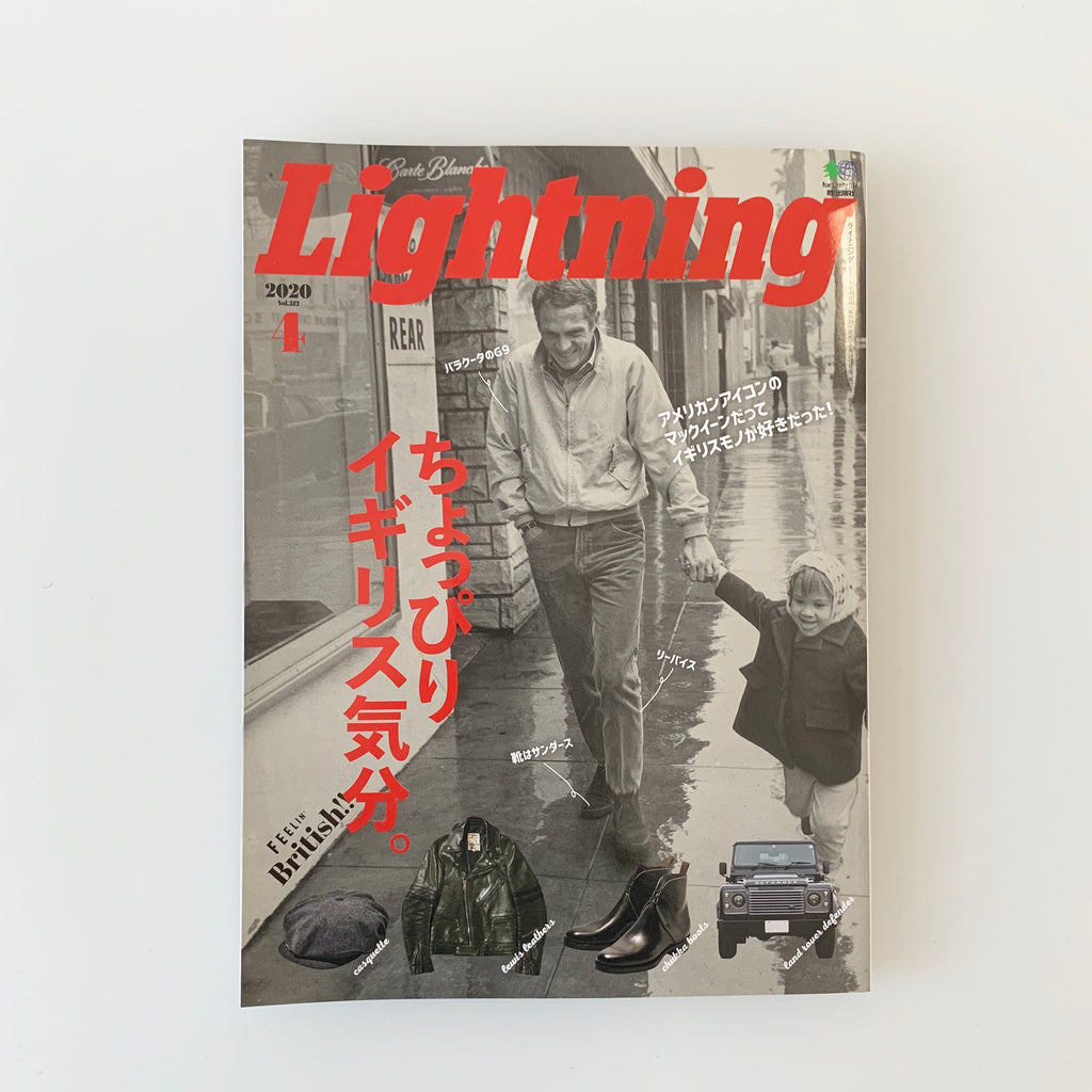 Lightning Vol. 312 (British Style)