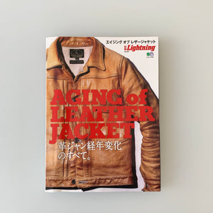Lightning Magazine Vol. 161 (Aging of Leather Jacket)
