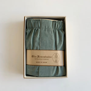 Woven Boxer - Olde Covert Chambray in Green