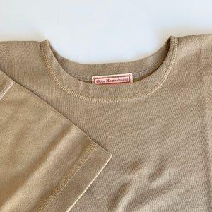 US007 Crew Neck Short Sleeve in Khaki