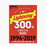 Lightning 300th Special Book