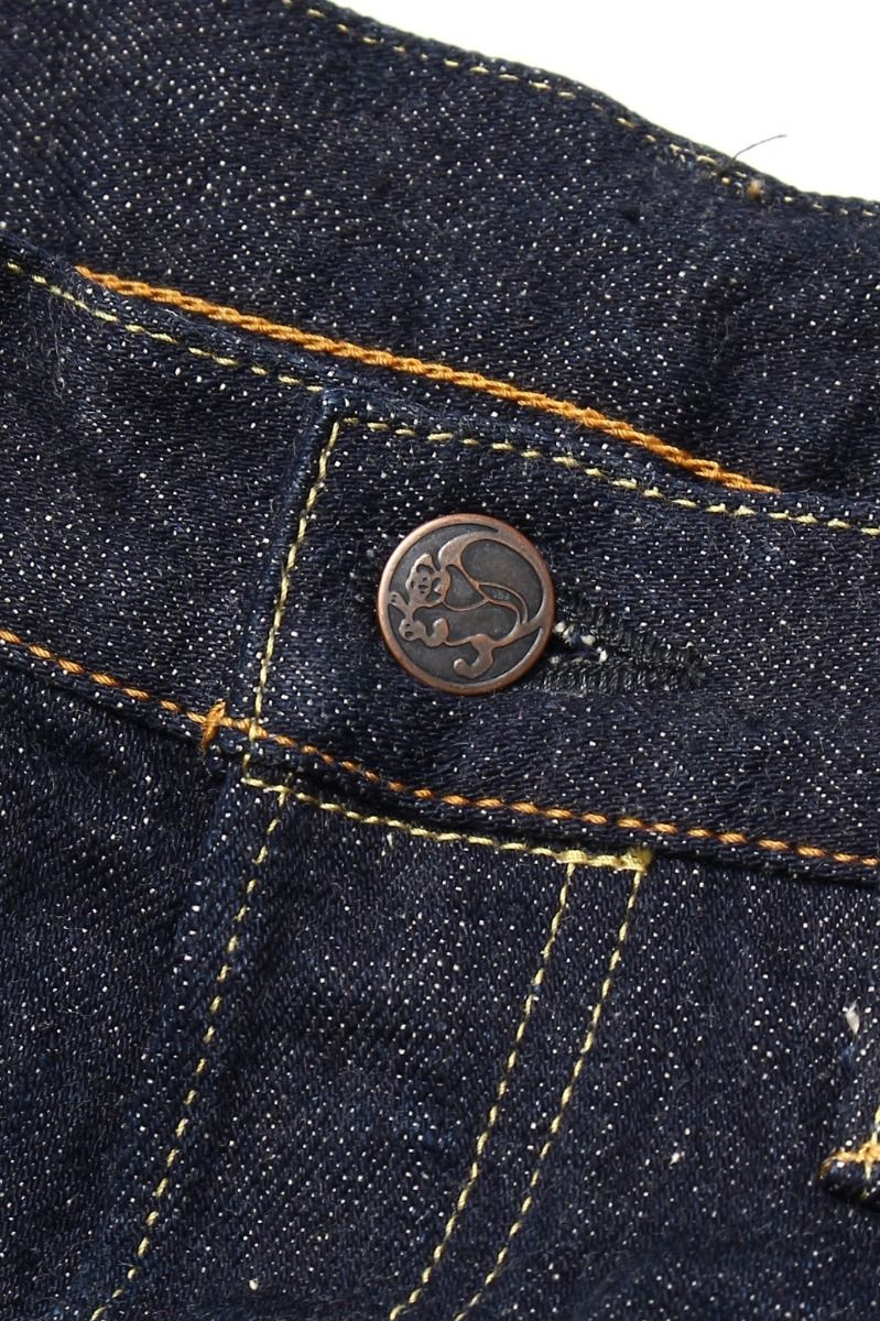 "NHT ""Natural Indigo"" High Tapered 16.5oz Selvedge Jeans"