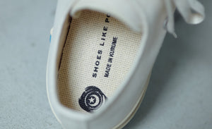 Model I in White - Kurume Fine Vulcanized