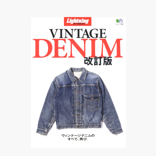 Vintage Denim - Updated Book