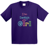 I'm A Daddy's Girl- T-shirt - B Inspired Boutique