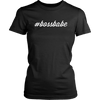 #bossbabe Ladies Tee - 7 Colors - B Inspired Boutique