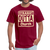 Straight Outta Church Men's T-Shirt - burgundy