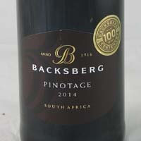 Backsberg Pinotage Paarl 2017 750ml