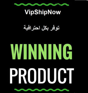 20 Winning Products