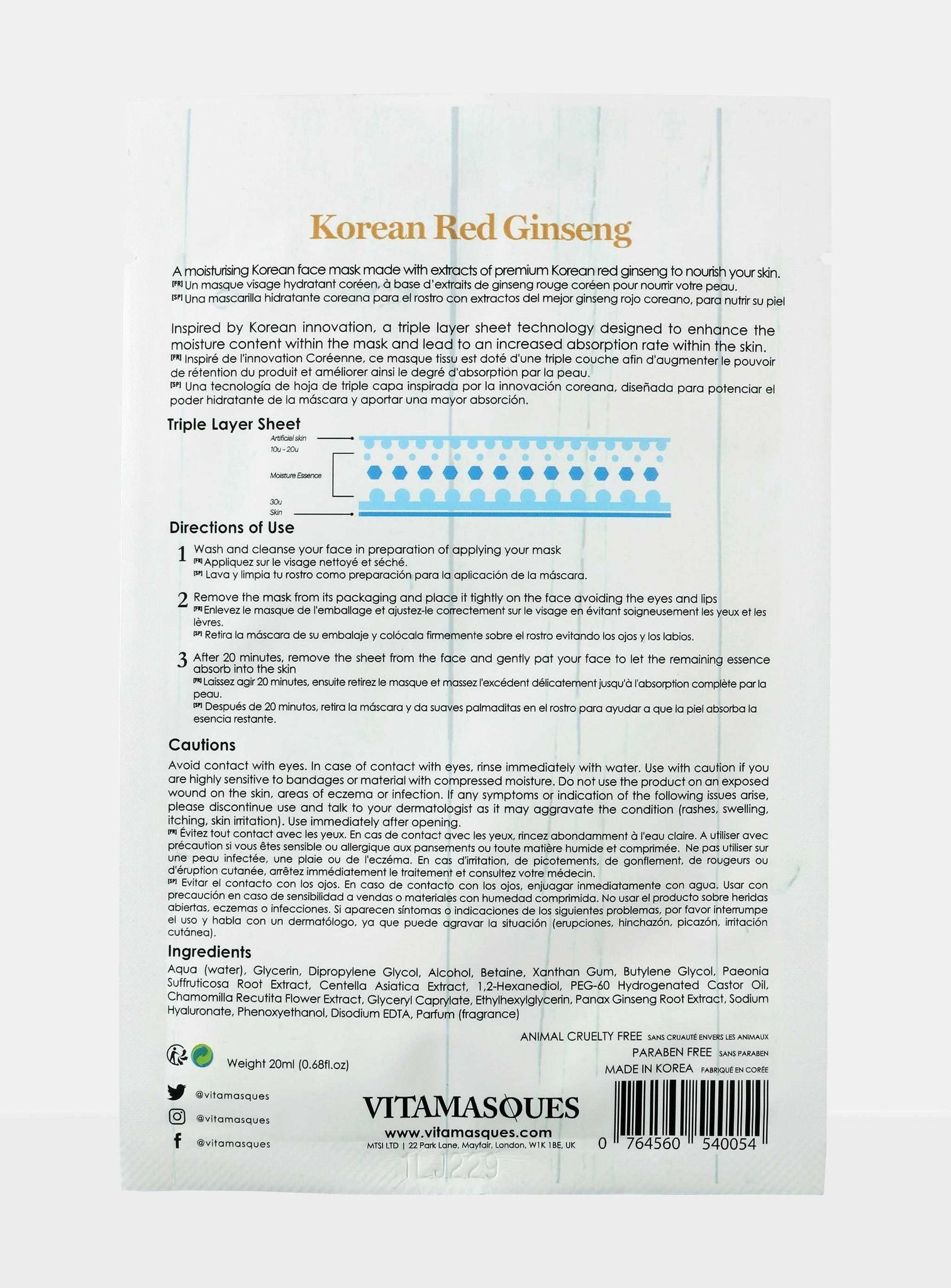 Korean Red Ginseng Sheet Mask