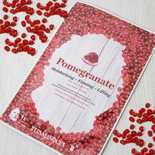 Pomegranate Face Mask | Vitamasques