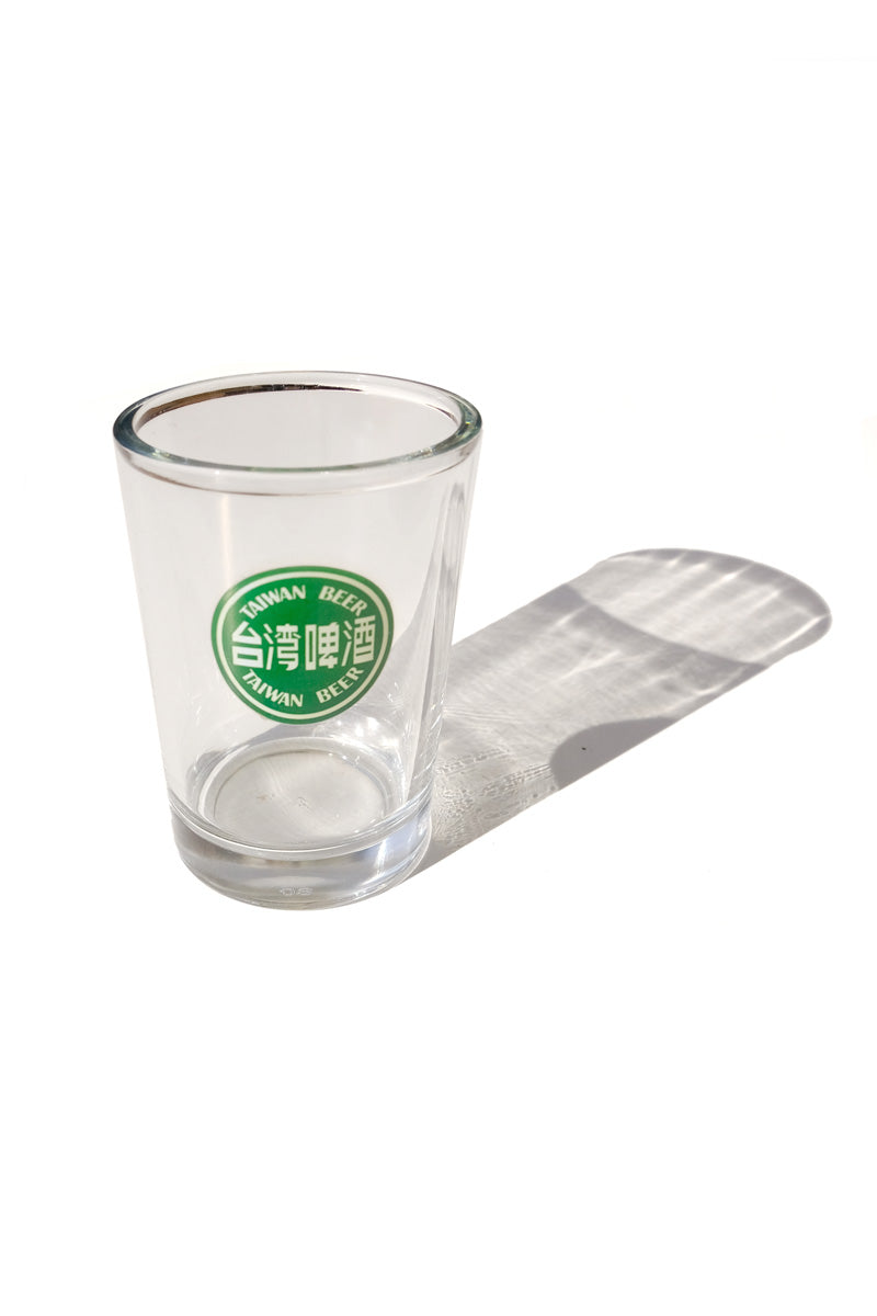 Taiwan beer cup - new