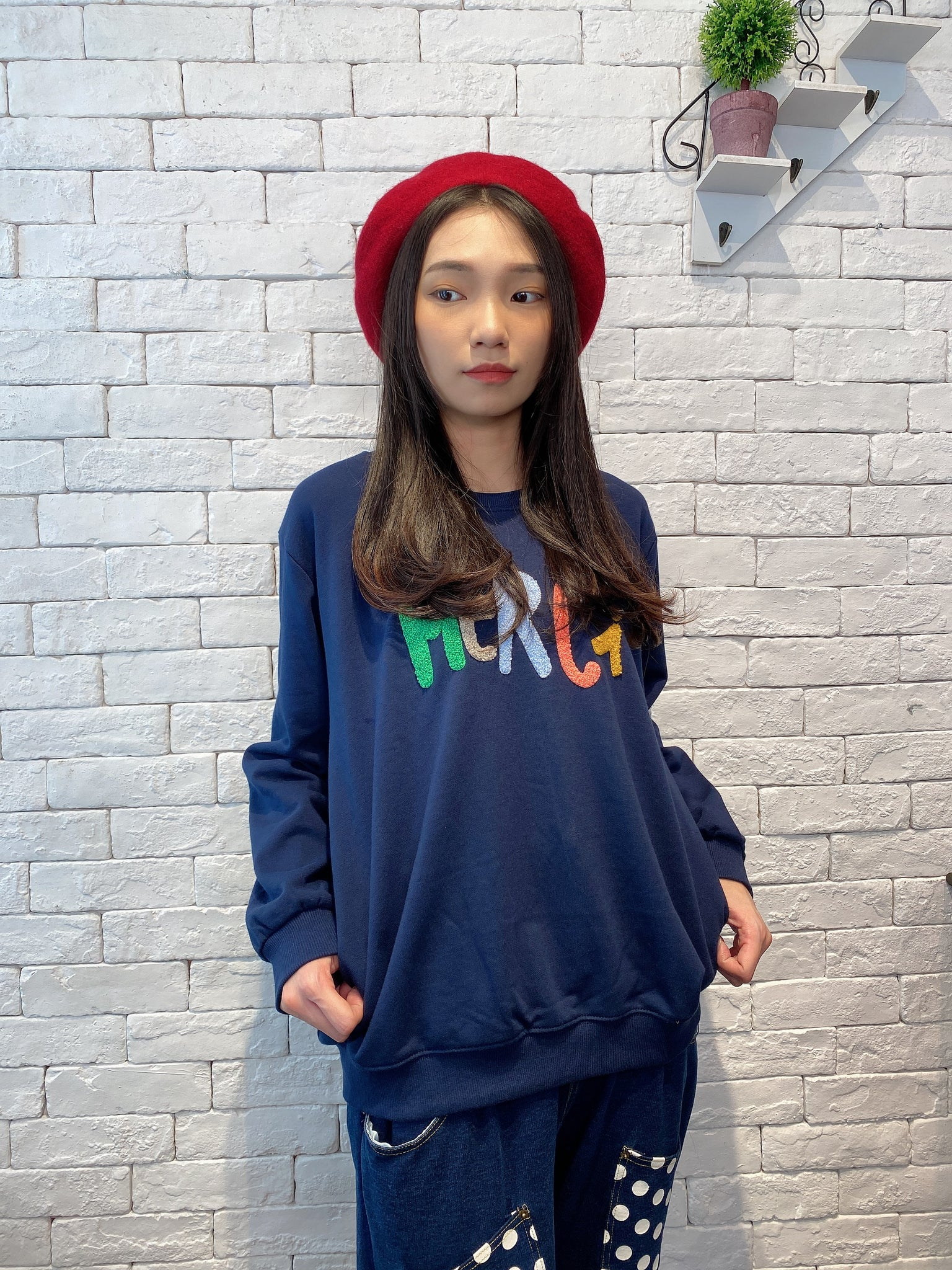 2001010 DD multi-colour words pullover - NAVY