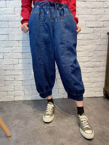 2001011 DD loose cut jeans