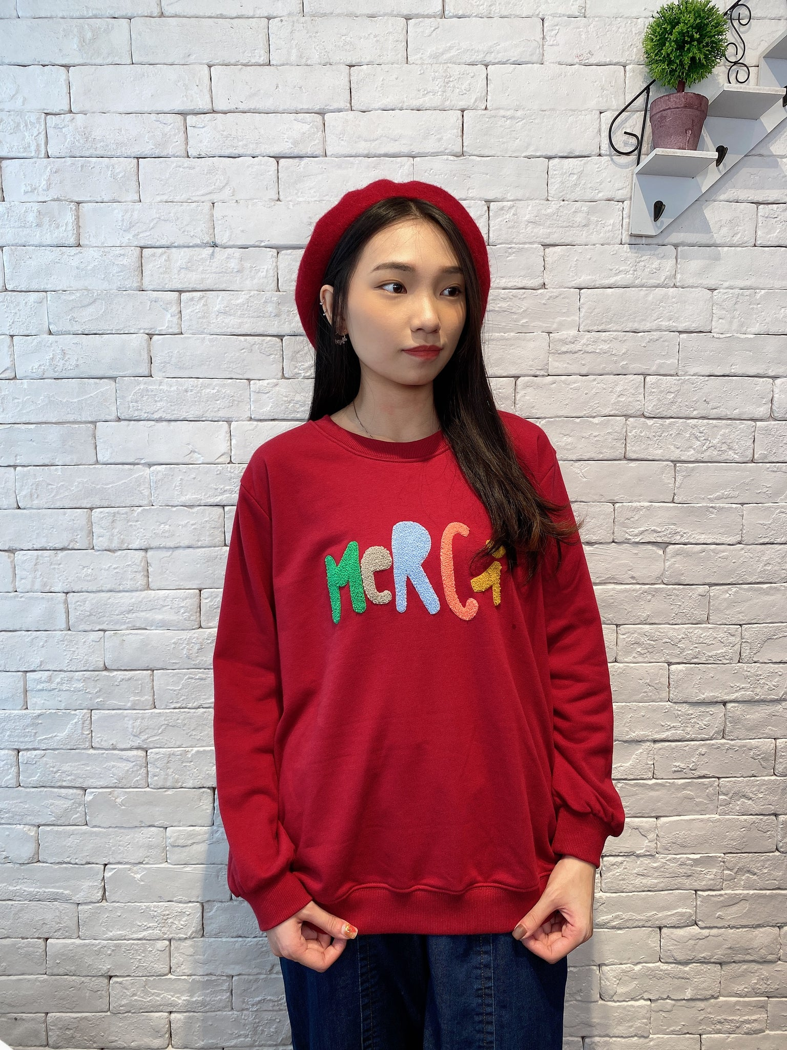 2001010 DD multi-colour words pullover - RED