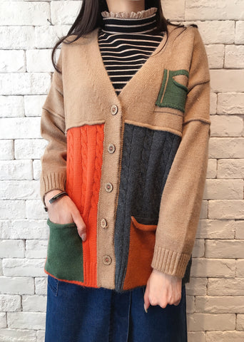 2010073 JF Crazy Colour Cardigan - BEIGE