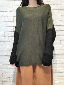 2010041 MY Bi-colour Knitted Long Top - GREEN