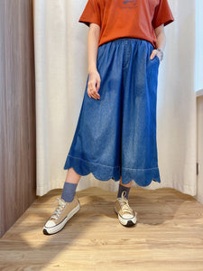 2105069 JP Denim Wave Hem  Pants - Navy
