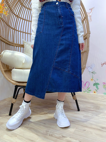 2011158 JF Patchwork Denim Slit Skirt