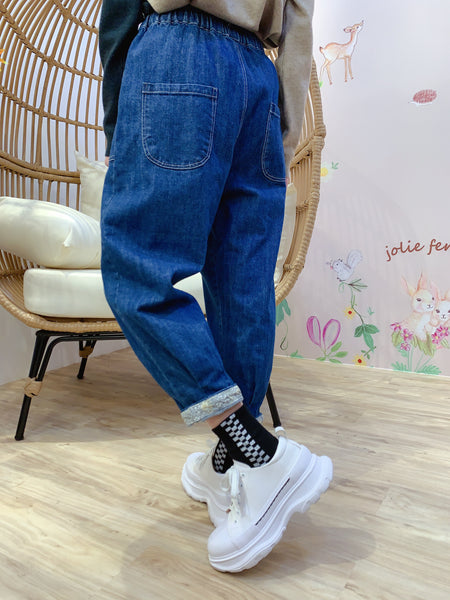 2011093 JF  White Line Denim Casual Pants - BLUE