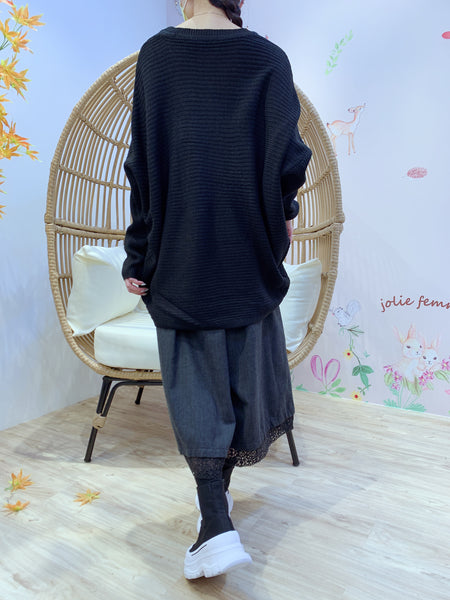2012001 MY Sleeve Rib Switching Knit Top - Black
