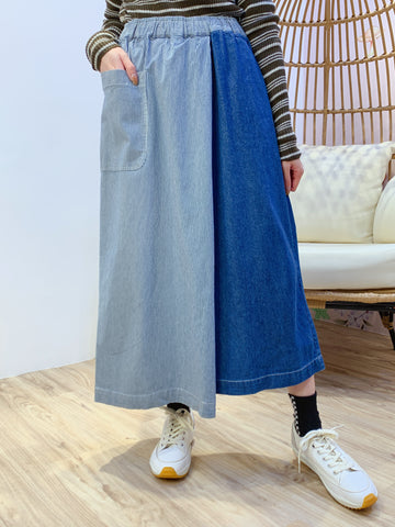 2101049 JP Two-tone Striped Wide Pants - Blue