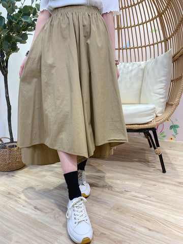 2103059 JP Casual Loose Pants - Beige