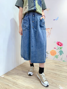 2104115 JP Denim Buttons Pocket Bubble Skirt