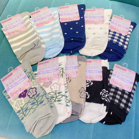 DJB210061 JP Summer Socks Combo