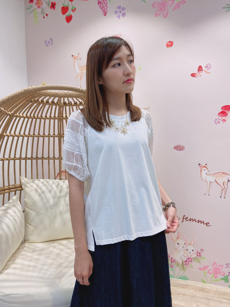 2103114 JF Checked Sleeves Top - White