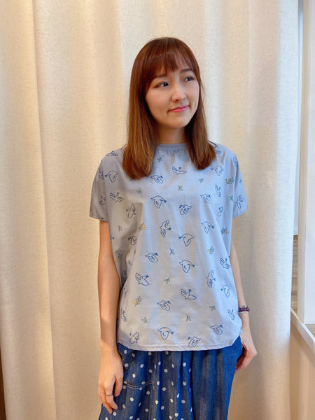 2104040 IS Pigeon Colour Embroidery Top - Blue