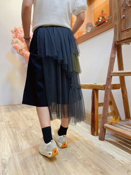 2104094 RR Tulle Pleated Culottes