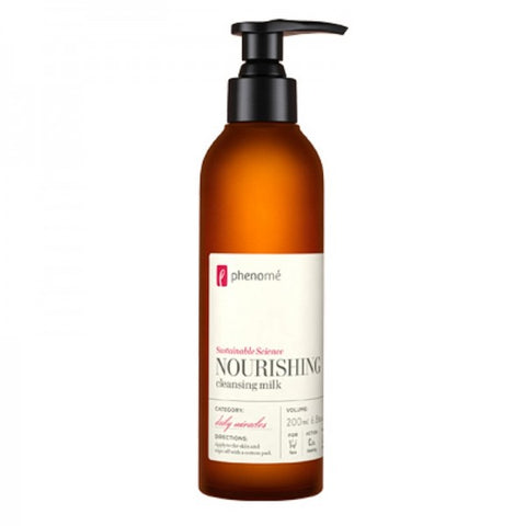 BPH010 Sustainable Science NOURISHING cleansing milk (花妍緊致抗皺潔膚乳)