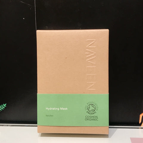 NAV004 NAV hydrating mask  水嫩保濕面膜 25ml 6pcs/box
