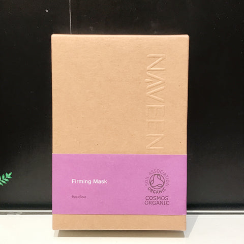 NAV003 firming mask 25ml 6pc / box