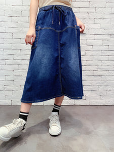 1910056 DD side pocket denim skirt