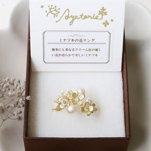 1101AYRG420 Ayatorie Spring Floret Adjustable Ring