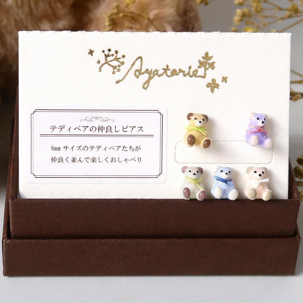 1101AYPC431 Ayatorie Spring Bear Party Earrings