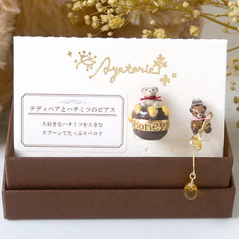 1101AYPC434 Ayatorie Honey Bear Earrings