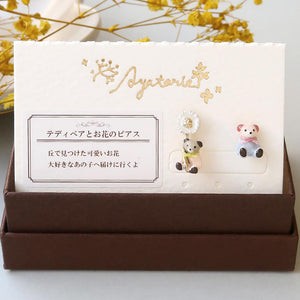1101AYPC439 Ayatorie Daisy Bear Earrings