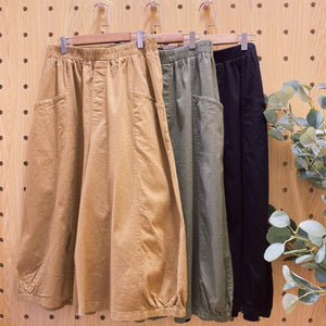 2012013 JF Causal Pocket Pants - Green