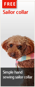 Free dog wear patterns : Sailor collar