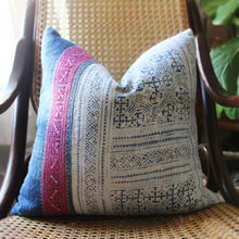 Load image into Gallery viewer, Hmong Indigo Pillow, Busaba