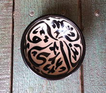 Load image into Gallery viewer, Calligraphy Trinket Dish - GadaboutGoods