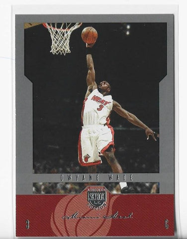 Dwyane Wade 2004-05 Skybox Limited Edition #4 Card