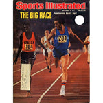 Alberto Juantorena Unsigned Sports Illustrated Magazine - September 12 1977