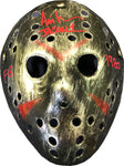 Ari Lehman Autographed Friday the 13th Jason Voorhees Bronze Mask