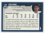 2002 Topps Rookie Card #185 Yao Ming