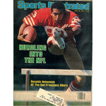 Renaldo Nehemiah Unsigned Sports Illustrated Magazine